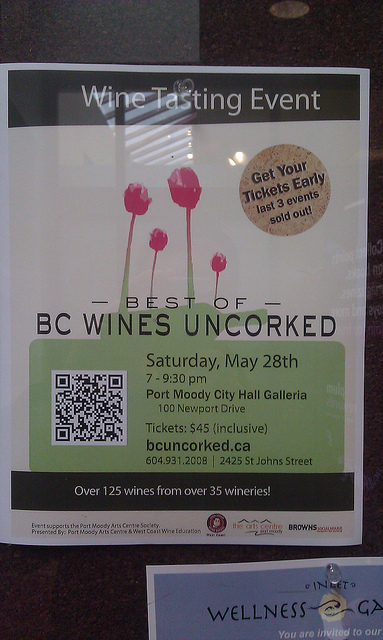 BC Wines Uncorked - Spring Festival QR Code