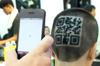 Lowe QR code haircut